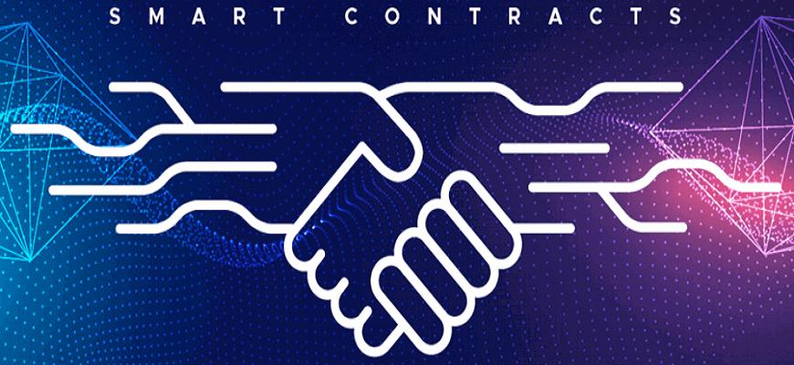 смарт контракт что это