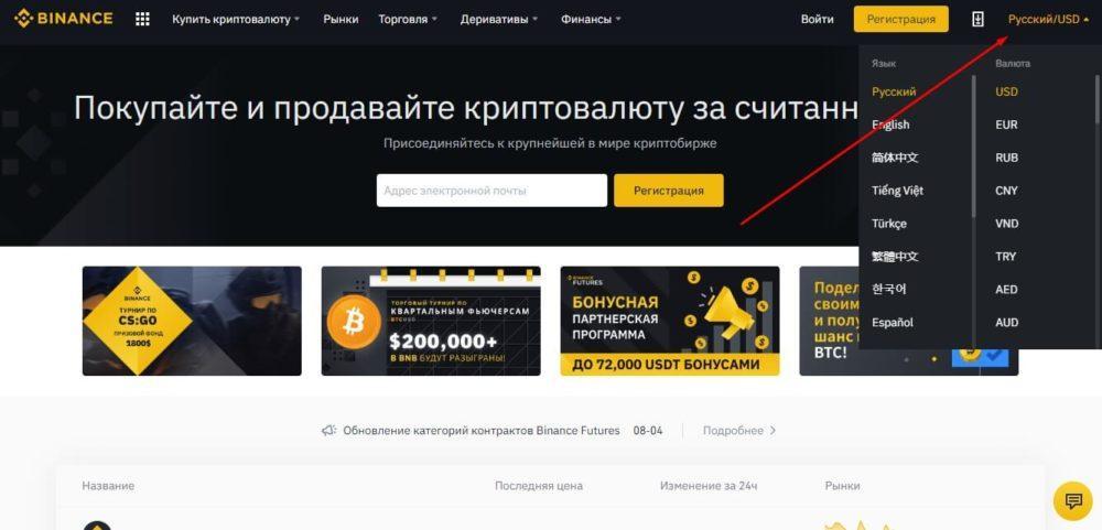 рускоязычная платформа