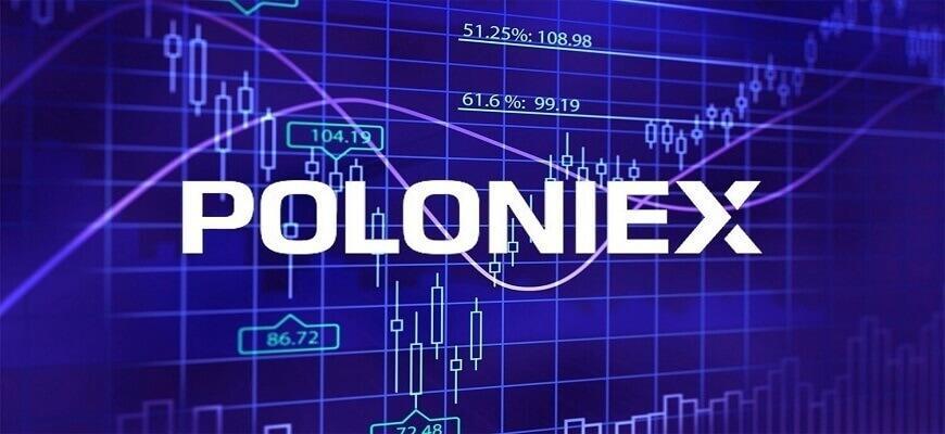 полонекс