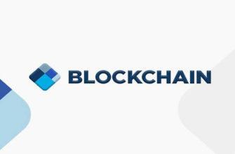 блокчейн кошелек