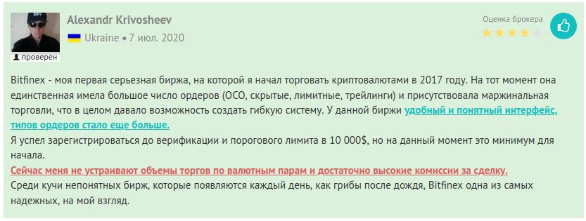 отзыв о минимальном депозите
