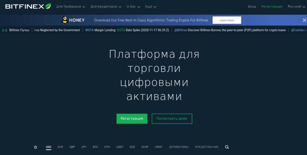 платформа битфайнекс