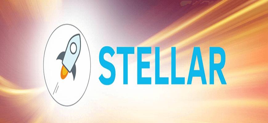 валюта стеллар
