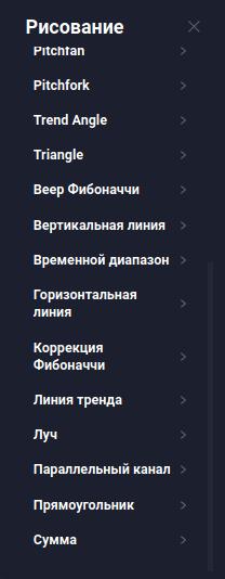 инструменты платформы