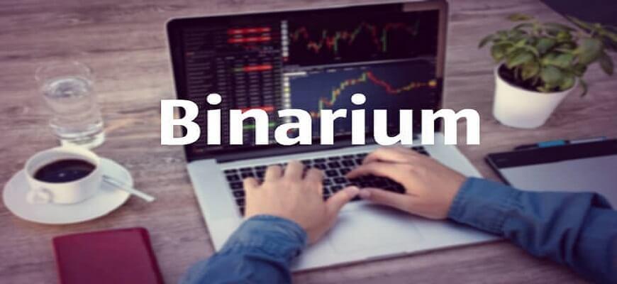 вход на платформу бинариум