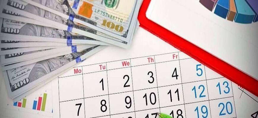 календарь бинариум